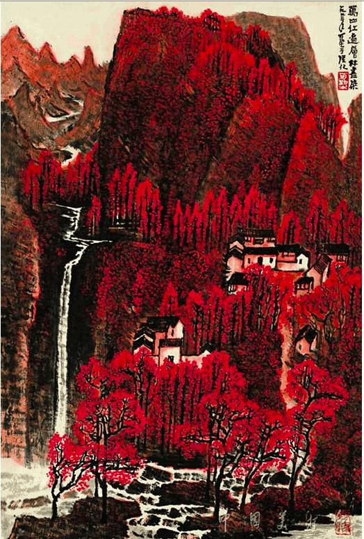 李可染 萬山紅遍層林盡染
