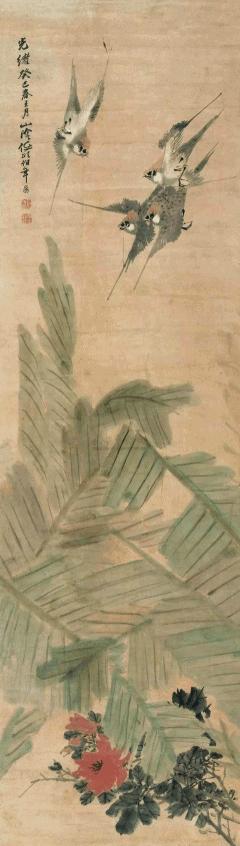 海派畫家 任伯年作品