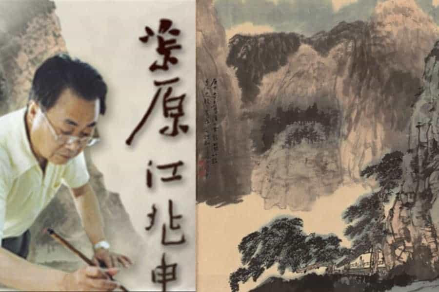 江兆申──詩書畫印兼擅的文人風骨
