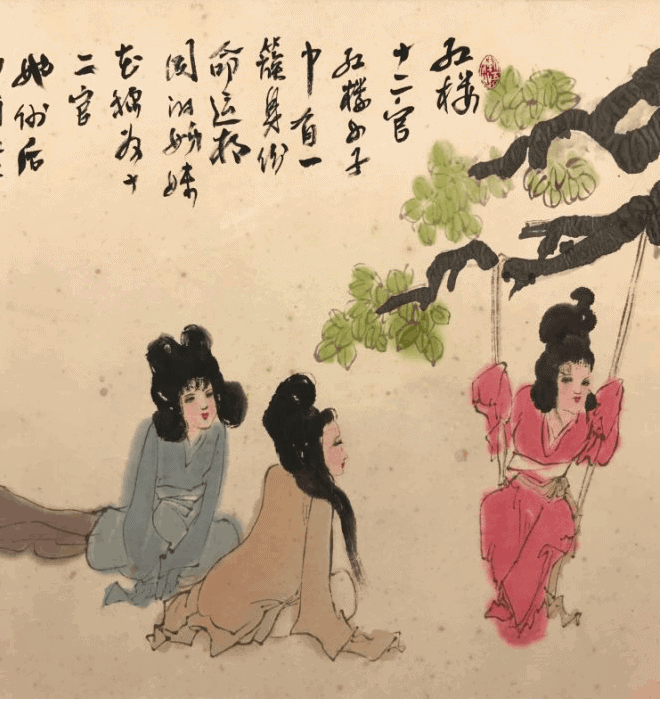 張玉欣 仕女圖(局部) 尺寸221 51cm