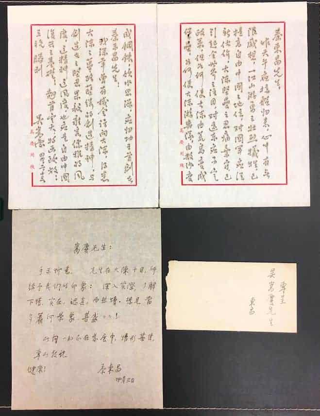 胡宗南 致嵩慶先生信札 信紙