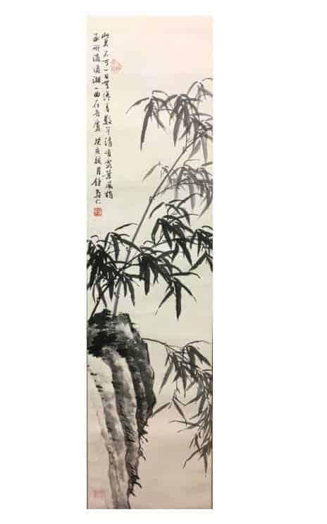 鍾壽仁 水墨立軸竹 尺寸133x34cm