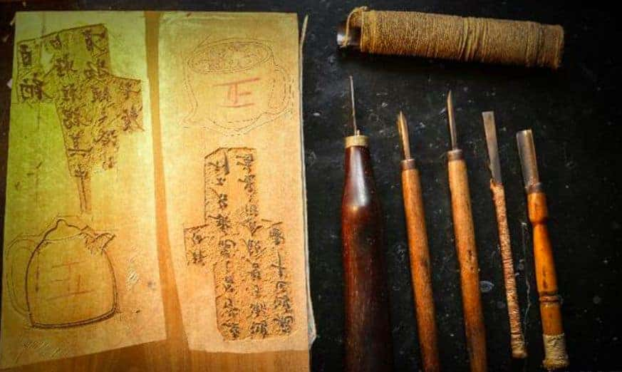 1 木刻水印工具