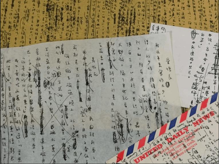 目前仍有大量張愛玲手稿未公開