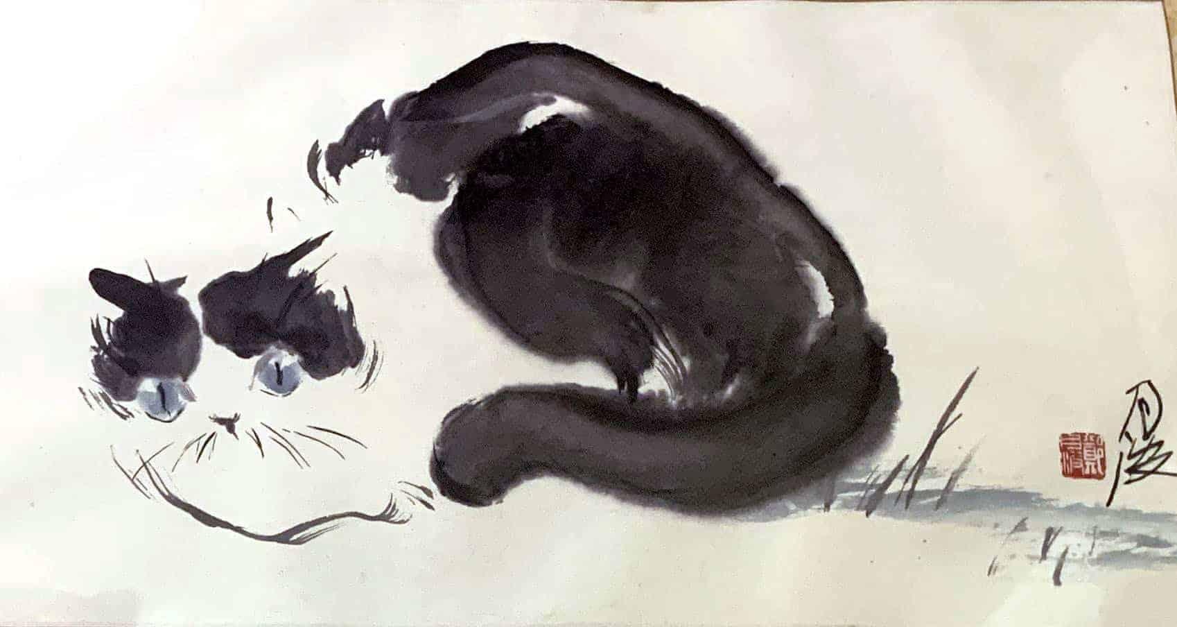 貓王鄭月波所畫的貓 具有靈動之氣