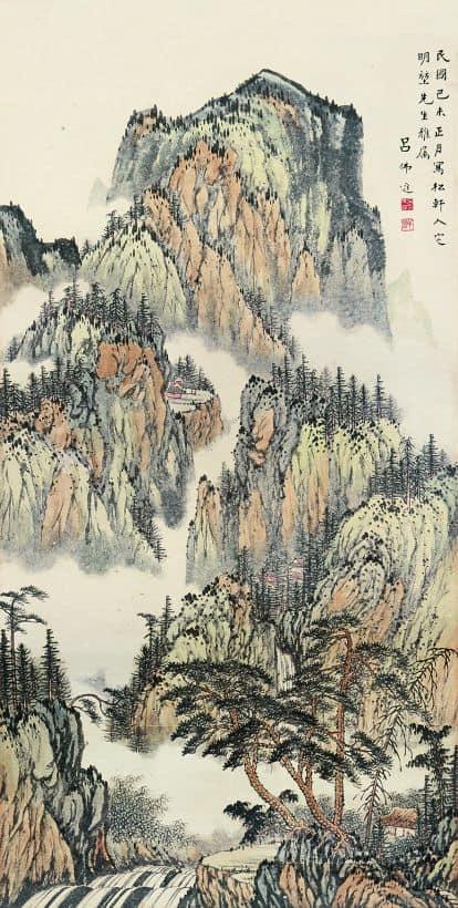 吕佛庭 松山幽谷 尺寸119×59