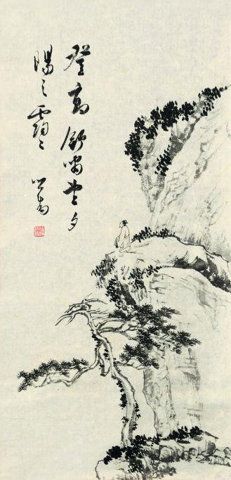 溥儒 高士圖 尺寸59×28