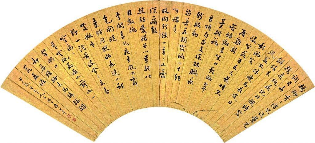 華世奎 行書 尺寸18×52