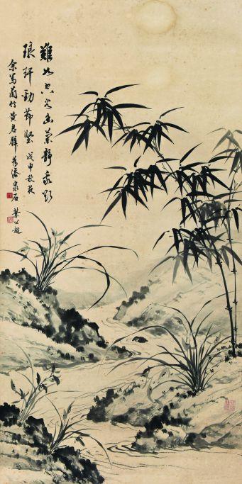 葉公超及黄君璧 竹蘭 尺寸139x69