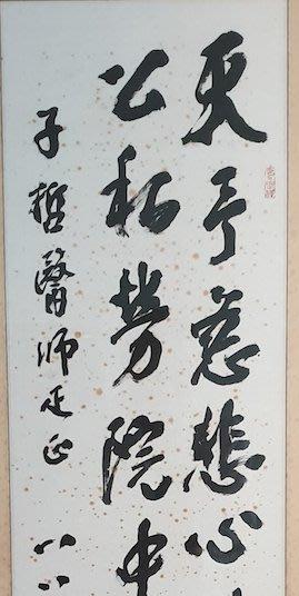 曹容 01