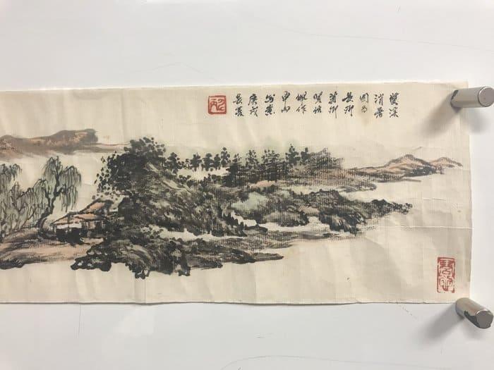 申丙 山水小品 02