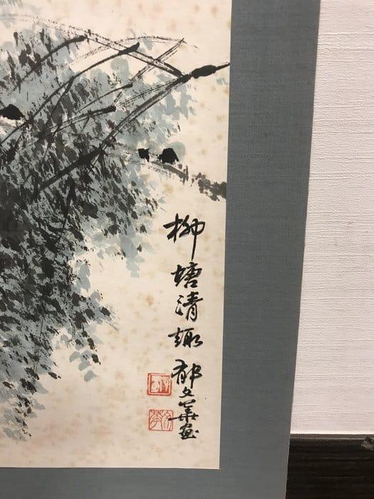 郁文華 03